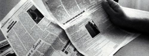 mariomonfrecola.it, il (mio) nuovo progetto editoriale